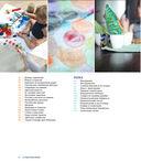 Творчество с малышами. Рисование, лепка, игры с детьми до 3 лет — фото, картинка — 4