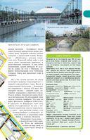 Прогулки по Казани — фото, картинка — 7