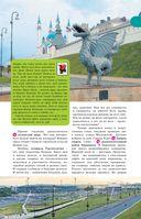 Прогулки по Казани — фото, картинка — 9