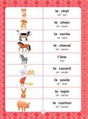 Французский для детей в картинках — фото, картинка — 4