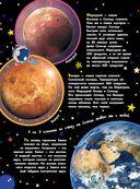 Как устроена Вселенная? — фото, картинка — 2