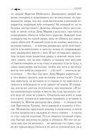 Братья Гримм. Полное собрание сказок и легенд в одном томе — фото, картинка — 14