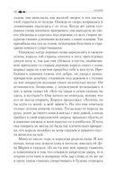 Братья Гримм. Полное собрание сказок и легенд в одном томе — фото, картинка — 16