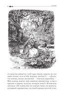 Братья Гримм. Полное собрание сказок и легенд в одном томе — фото, картинка — 6