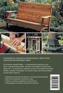 Работы по дереву на загородном участке: качели, перголы, скамейки и другая садовая мебель — фото, картинка — 9