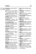 Новый англо-русский словарь с современной транскрипцией — фото, картинка — 12