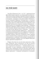 О монархии, демократии и олигархии — фото, картинка — 4