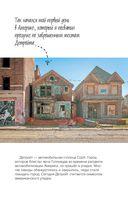 Двухэтажная Америка — фото, картинка — 11