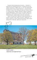 Двухэтажная Америка — фото, картинка — 12