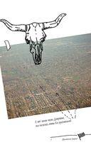 Двухэтажная Америка — фото, картинка — 6