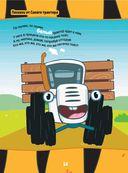 Большая книга от Синего трактора — фото, картинка — 14