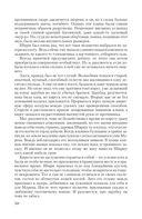 Страница 50