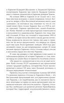 Людмила Гурченко. Я - Актриса! — фото, картинка — 11