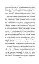 Людмила Гурченко. Я - Актриса! — фото, картинка — 14