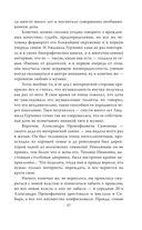 Людмила Гурченко. Я - Актриса! — фото, картинка — 15