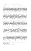 Людмила Гурченко. Я - Актриса! — фото, картинка — 7