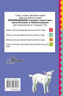 Домашние животные — фото, картинка — 6