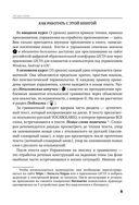 Итальянский язык для начинающих. Сам себе репетитор — фото, картинка — 4