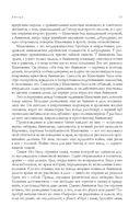 Собрание повестей и рассказов о войне 1941-1945 в одном томе — фото, картинка — 9