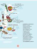 Японская кухня в иллюстрациях — фото, картинка — 10