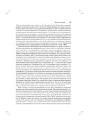 Психология влияния — фото, картинка — 13