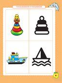 Энциклопедия обучения ребенка раннего возраста — фото, картинка — 9