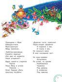 Сказки для малышей — фото, картинка — 5