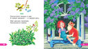 Стихи и песенки для малышей — фото, картинка — 3