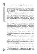 Библия плодового сада. Новая книга о современном плодоводстве — фото, картинка — 2
