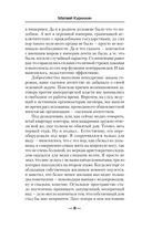 Будни имперской разведки — фото, картинка — 8