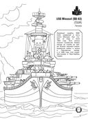 World of Warships. Раскраска. Военные корабли — фото, картинка — 1