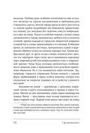 Средневековье — фото, картинка — 11