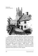 Средневековье — фото, картинка — 13