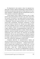 Средневековье — фото, картинка — 14