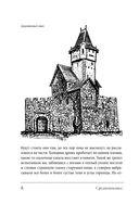 Средневековье — фото, картинка — 7