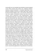 Средневековье — фото, картинка — 9