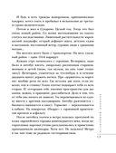 Записки феминиста — фото, картинка — 11