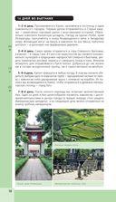 Вьетнам — фото, картинка — 10
