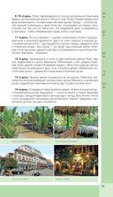 Вьетнам — фото, картинка — 11