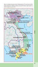 Вьетнам — фото, картинка — 13