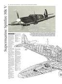 Самолеты. От Второй мировой войны до современности. Сравнение и сопоставление — фото, картинка — 9