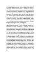 Джек Ричер, или В розыске (м) — фото, картинка — 11