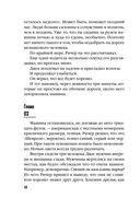 Джек Ричер, или В розыске (м) — фото, картинка — 9
