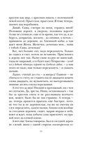 Учитель Дымов — фото, картинка — 11