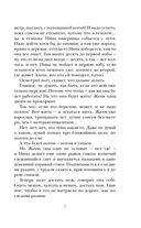 Учитель Дымов — фото, картинка — 7