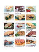 60 пирогов — фото, картинка — 4