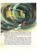 Волшебник Изумрудного города — фото, картинка — 10