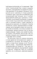 Атрибут власти — фото, картинка — 12
