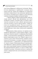 Копия миллионера (м) — фото, картинка — 11