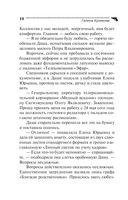 Копия миллионера (м) — фото, картинка — 10